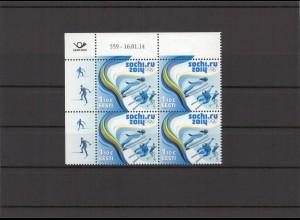 ESTLAND 2014 - Viererblock Nr 782 postfrisch (213084)
