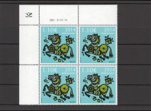 ESTLAND 2014 - Viererblock Nr 783 postfrisch (213086)