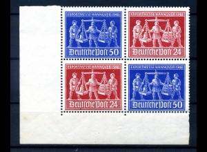 KONTROLLRAT 1948 ZD VZd1 postfrisch (408613)