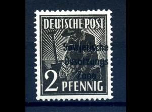 SBZ 1948 PLATTENFEHLER Nr 182 F15 postfrisch (408671)