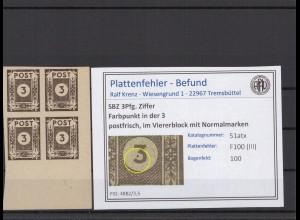 SBZ 1945 PLATTENFEHLER Nr 51atx III postfrisch (409055)
