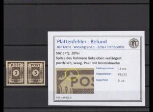 SBZ 1945 PLATTENFEHLER Nr 51atx II postfrisch (409068)