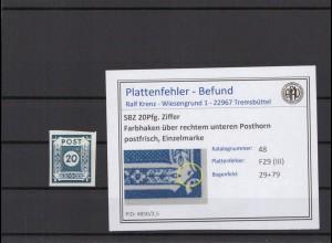 SBZ 1945 PLATTENFEHLER Nr 48 III postfrisch (409072)