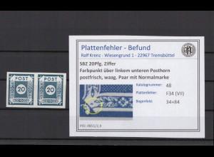 SBZ 1945 PLATTENFEHLER Nr 48 VII postfrisch (409073)