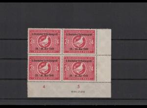 SBZ 1949 10x Nr 233 DV postfrisch (213688)