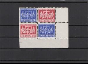 KONTROLLRAT 1948 PLATTENFEHLER Nr VZd1 I postfrisch (213727)