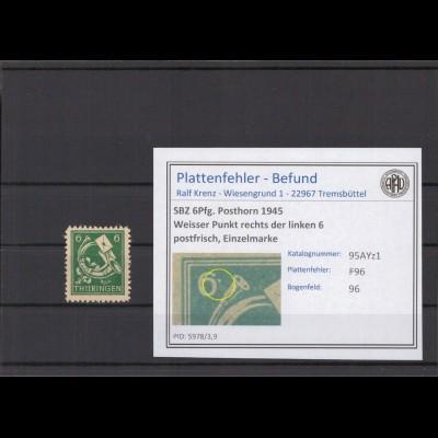 SBZ 1945 PLATTENFEHLER Nr 95AYz1 F96 postfrisch (213933)