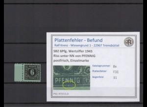 SBZ 1945 PLATTENFEHLER Nr 8x F31 postfrisch (409265)