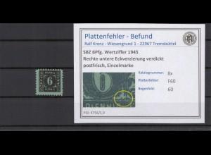 SBZ 1945 PLATTENFEHLER Nr 8x F60 postfrisch (409278)