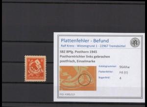 SBZ 1945 PLATTENFEHLER Nr 96AXw II postfrisch (409338)