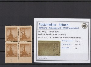 SBZ 1945 PLATTENFEHLER Nr 92AYz1 V postfrisch (409378)