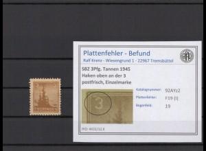SBZ 1945 PLATTENFEHLER Nr 92AYz2 I postfrisch (409380)