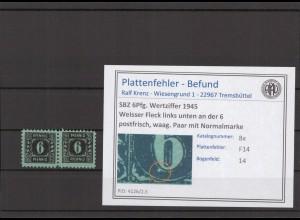 SBZ 1945 PLATTENFEHLER Nr 8x F14 postfrisch (409663)