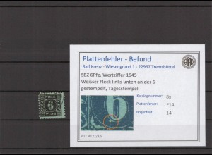 SBZ 1945 PLATTENFEHLER Nr 8x F14 gestempelt (409664)