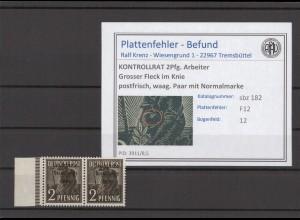 SBZ 1945 PLATTENFEHLER Nr 182 F12 postfrisch (409680)