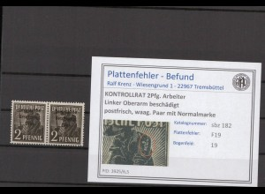 SBZ 1945 PLATTENFEHLER Nr 182 F19 postfrisch (409684)