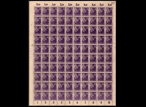 SBZ 1945 Nr 2A wbzt postfrisch (701051)