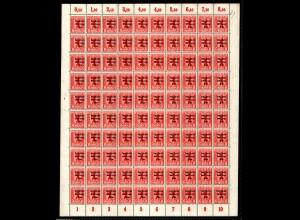SBZ 1945 Nr 202A vx postfrisch (701056)