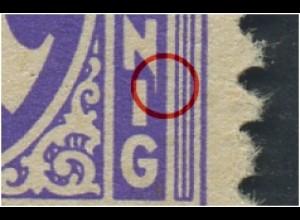 1z F93 postfrisch, waag. Paar mit Normalmarke (2529)
